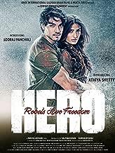 Best heroes movie salman khan Reviews