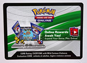 cheap pokemon tcgo codes