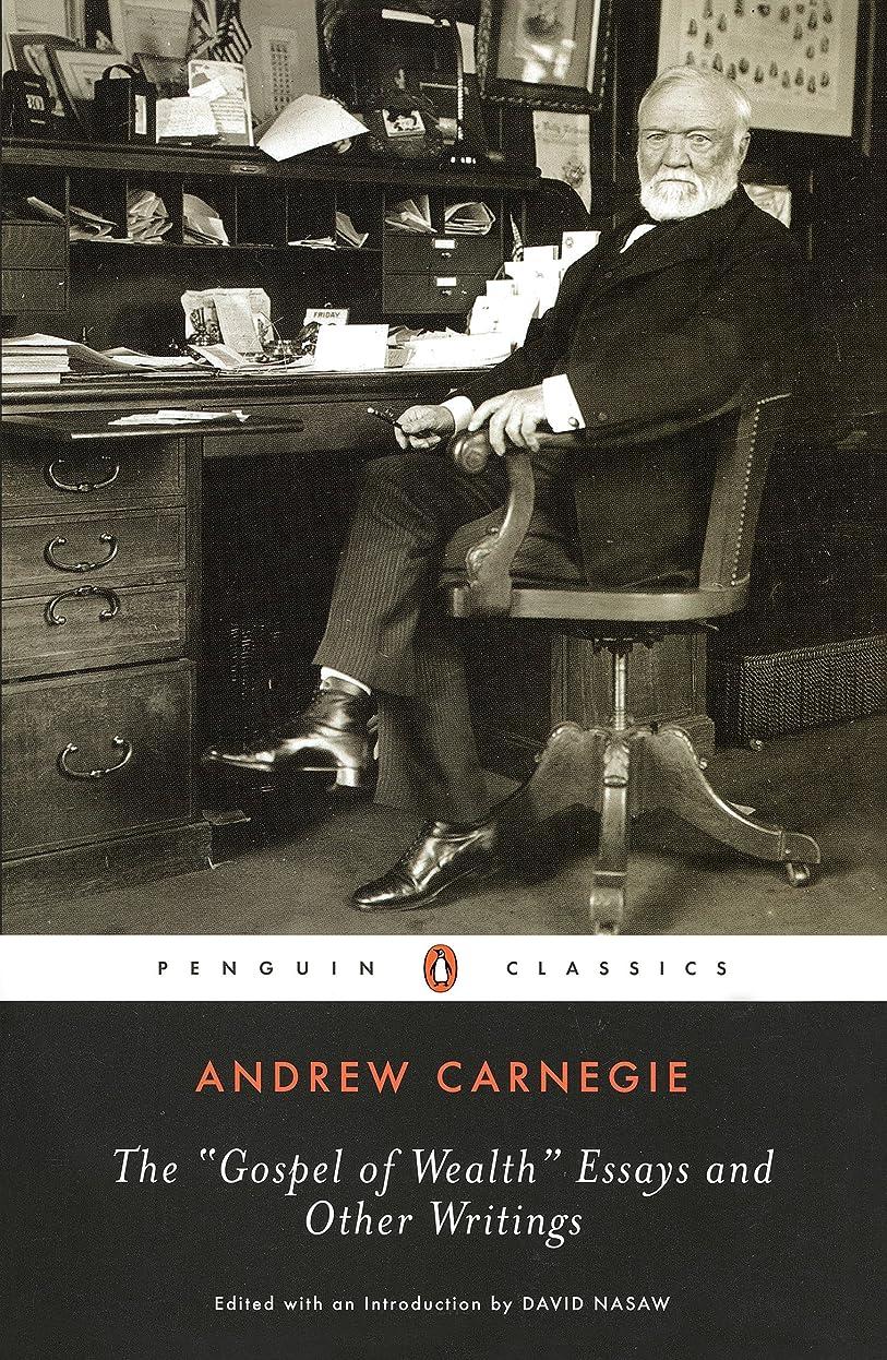 なすなすベッドを作るThe Gospel of Wealth Essays and Other Writings (Penguin Classics) (English Edition)