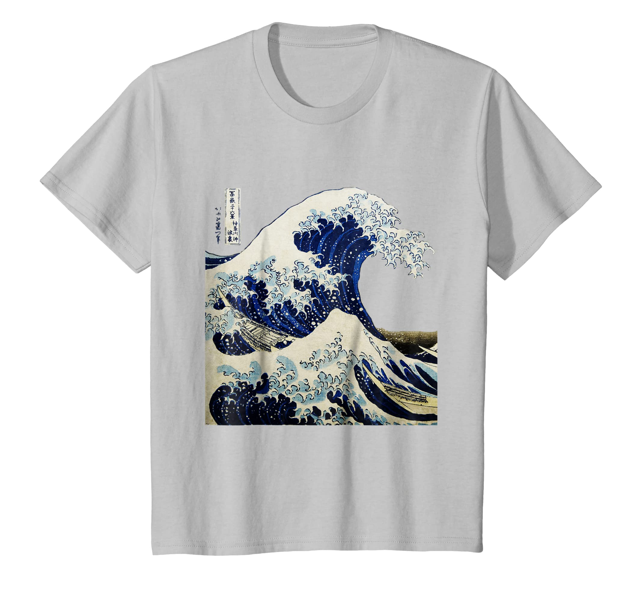 7bde8524b2e Amazon.com  Kanagawa Japanese The great wave T shirt  Clothing