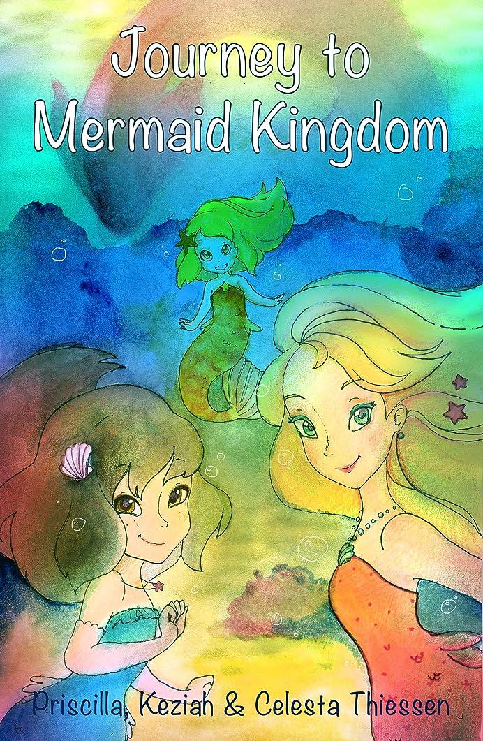 きょうだい深さフィッティングJourney to Mermaid Kingdom (The Tail of the Mermaids Book 1) (English Edition)