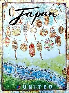 Time Japan