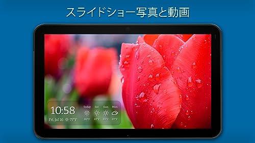 『pixFolio - Google フォトの写真とスライドショー』の3枚目の画像