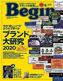 Begin (ビギン) 2020年 6月号 [雑誌]