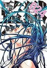 表紙: 監獄学園(24) (ヤングマガジンコミックス)   平本アキラ