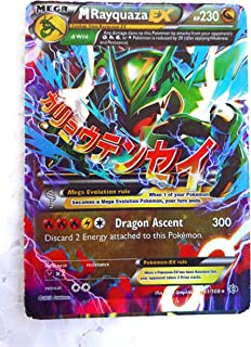 Best mega rayquaza japanese card Reviews