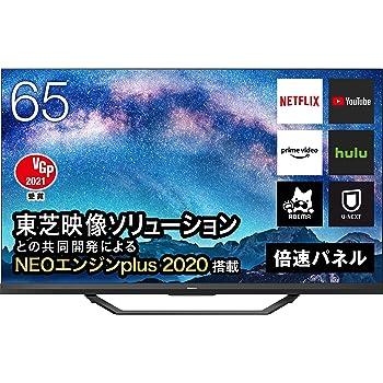 ハイセンス 65V型 4Kチューナー内蔵 ULED液晶テレビ 65U8F Amazon Prime Video対応 倍速パネル搭載 2020年モデル 3年保証