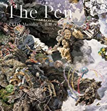 IKEDA Manabu 池田学 :: the Pen [ART BOOK - JAPANESE EDITION]