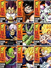 Best Dragonball Z Complete Seasons 1-9 Box sets (9 Box Sets) Review