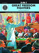 Great Freedom Fighters: 5 in 1 (Amar Chitra Katha Collection)