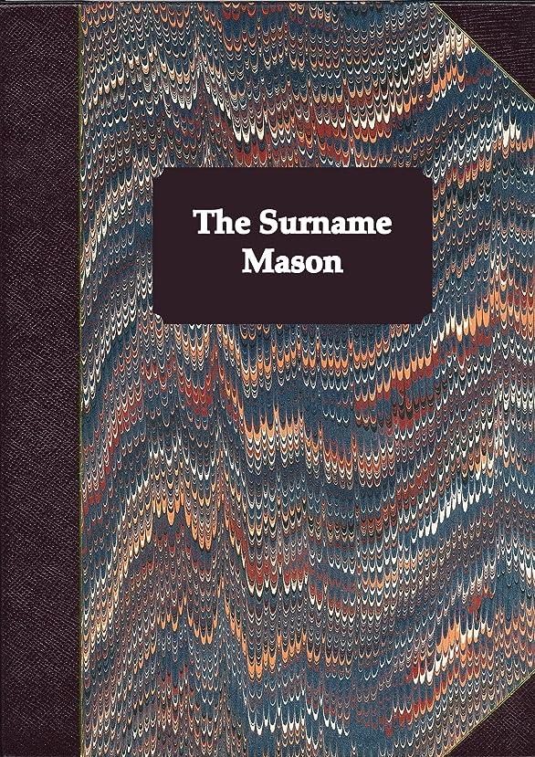 適度なアーティキュレーション騒ぎThe Surname Mason (English Edition)
