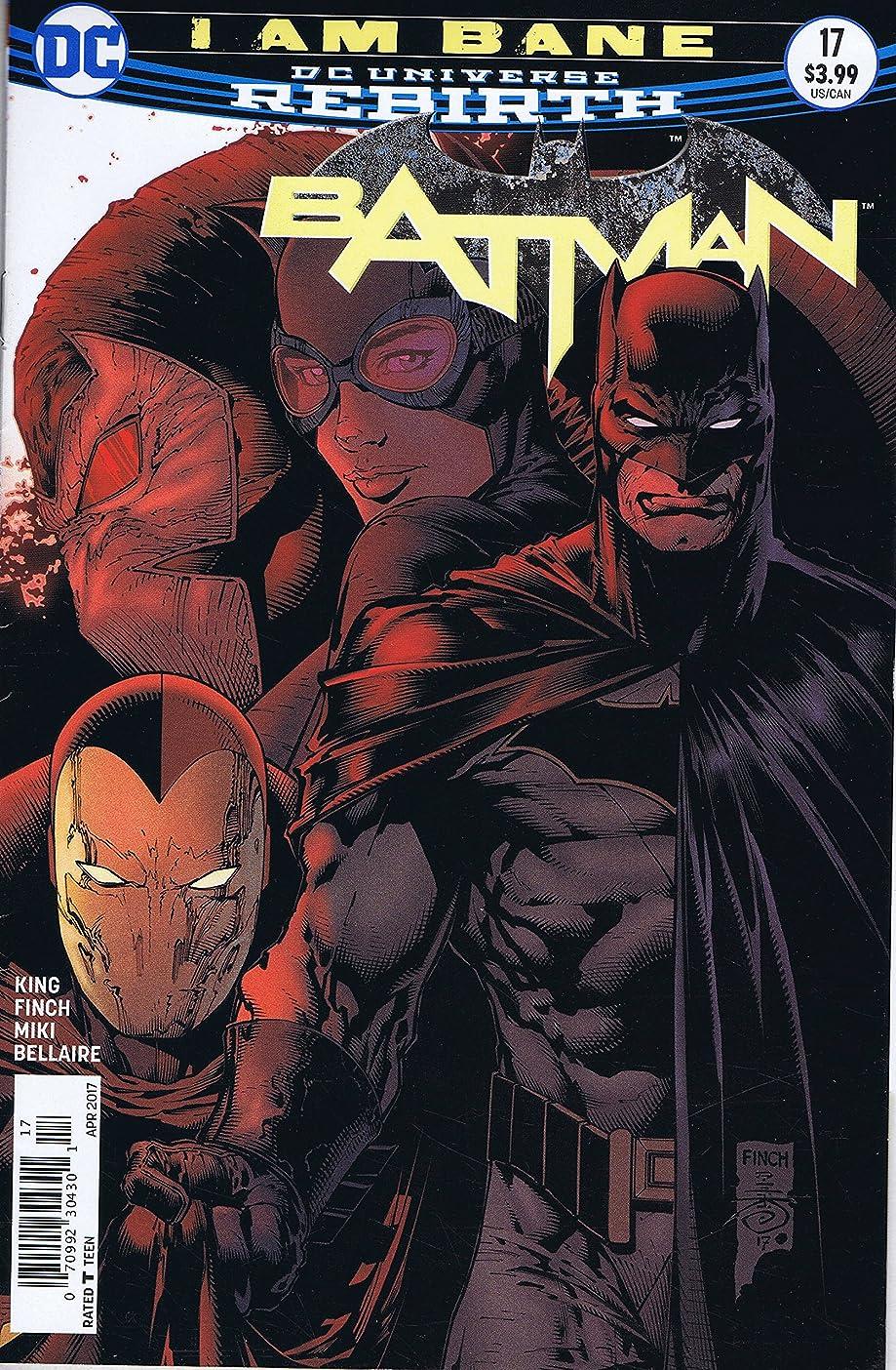 用心する効率的ラベルBatman Comic [US] April 170017 2017 (単号)