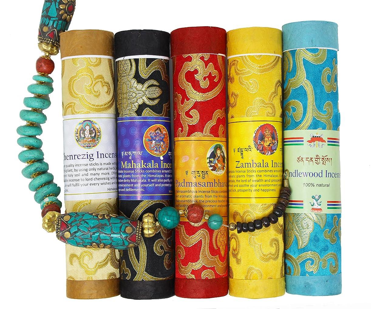アラバマ抗議父方のjuccini Tibetan Incense Sticks ~ Spiritual Healing Hand Rolled Incense Made from Organic Himalayan Herbs