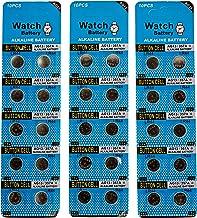 SKOANBE 5Packs CR2025 3V Button Coin Cell Lithium Battery