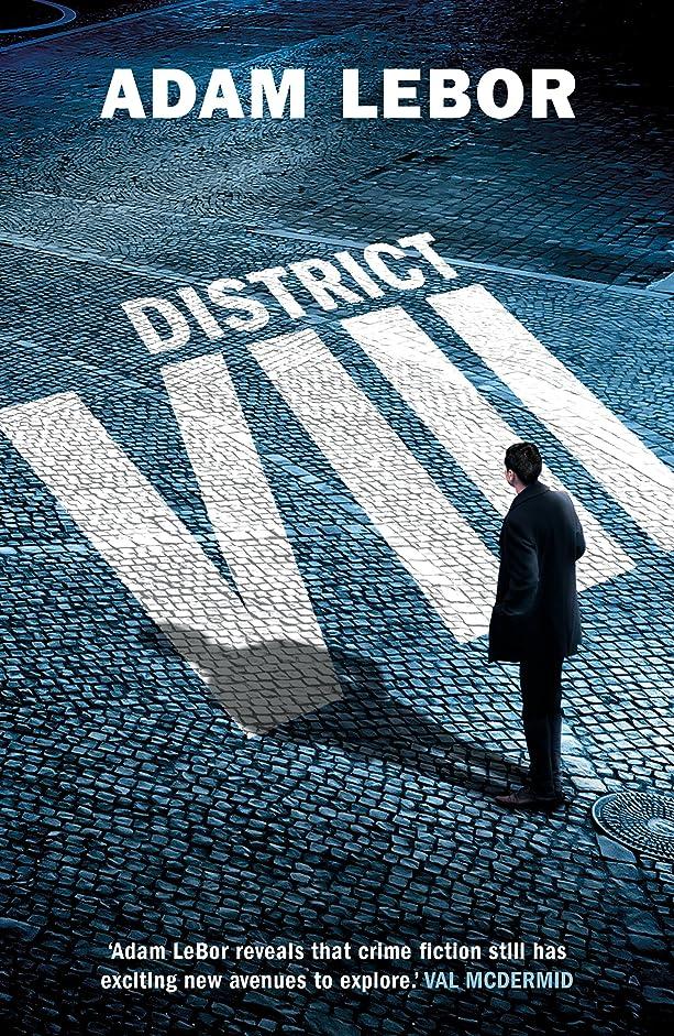 ピーク魅了する炎上District VIII (Danube Blues Book 1) (English Edition)