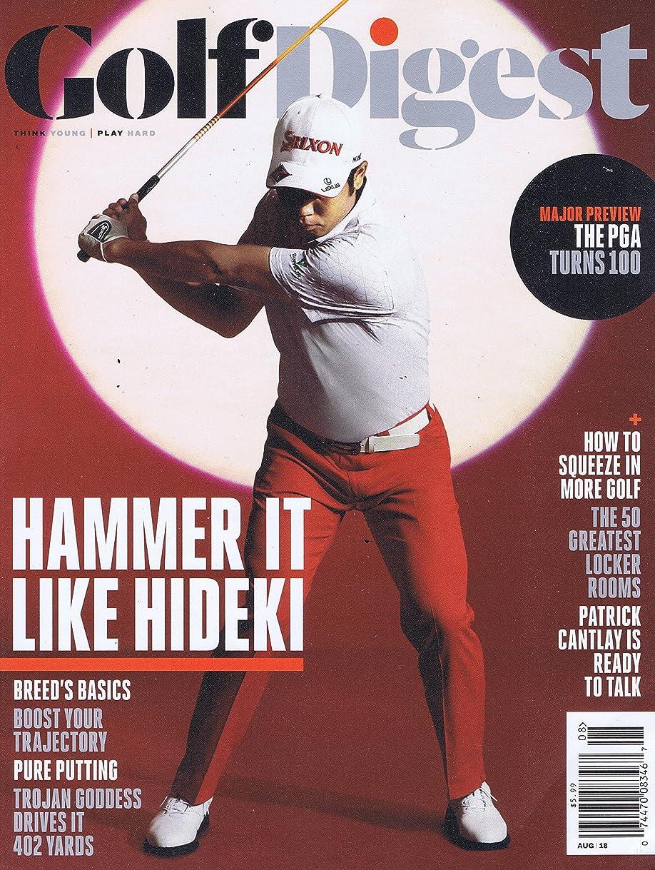 美徳オークランド競争Golf Digest [US] August 2018 (単号)