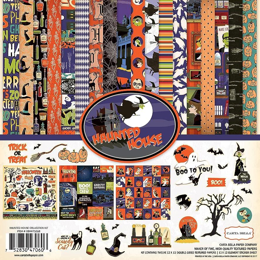 Carta Bella Paper Company CBHH71016 Haunted House Collection Kit