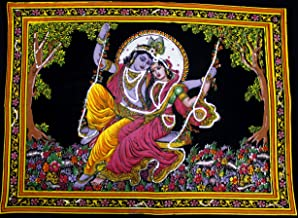 Krishna Mart India Lord Krishna & Goddess Radha Sequin Sitara Batik Cotton Wall Tapestry 40