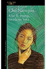 Kim Ji-young, nacida en 1982 (Spanish Edition) eBook Kindle