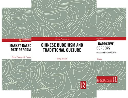 China Perspectives (51-100) (50 Book Series)