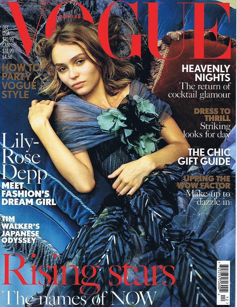 宇宙の賛美歌危機Vogue [UK] December 2016 (単号)