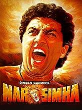 Narsimha (English Subtitles)
