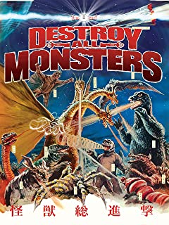 Best destroy all monsters monsters Reviews