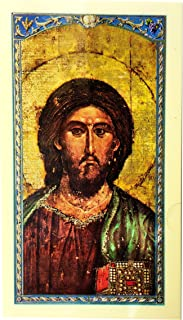 CB Catholic Orthodox Jesus Christ The Teacher Icon of God Pantocrator- Powerful and Miraculous Laminated Prayer Card with The Jesus Prayer on The Back (5pack)