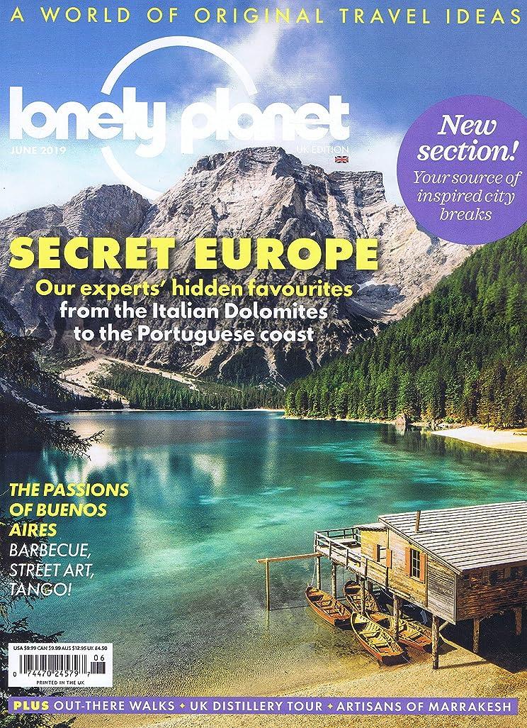 頭痛買い物に行くハンマーLonely Planet Traveller [UK] June 2019 (単号)