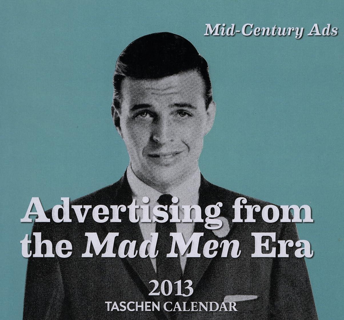 厚いキャリア有用Midcentury Ads 2013 Calendar (Taschen Tear-off Calendars)