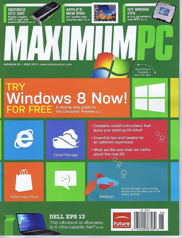 引き出し必要性メンダシティMaximum PC [US] June 2012 (単号)
