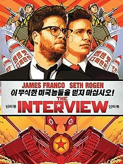 Best watch the big interview online Reviews