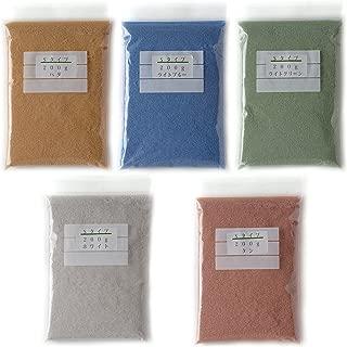 カラーサンド 各200g ハダ×ライトブルー×ライトグリーン×ホワイト※鉛白色×タンの5色セット 細粒(0.2mm程度の粒) Sタイプ #日本製