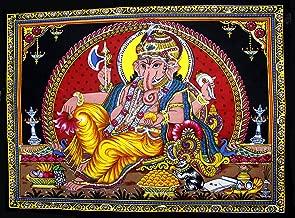 Cotton Canvas Lord Ganesh / Ganesha / Ganpati Yoga 22