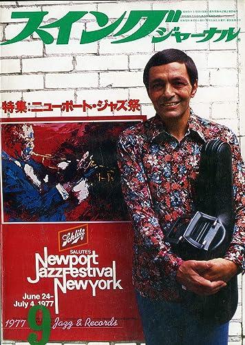 Swing JOURNAL ( スイングジャーナル ) 1977年 09月号