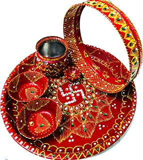 "Designer Stainless Steel Karwa Chauth 6 Pieces Decorative Pooja Thali Set (Red) (Thali Size 11"")"