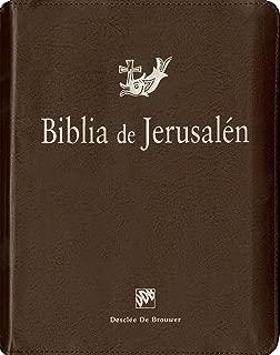 Biblia de Jerusalén: manual con funda de cremallera (Spanish Edition)