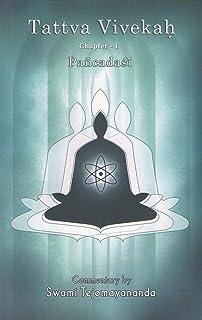 Tattva Vivekah/Chapter 1/Panchadasi