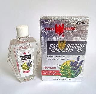 4 Packs - 24ml Eagle Brand Medicated Oil External Analgesic (Aromatic-Lavender Eucalyptus) Dầu gió 24ml 鹰标德国风油精(薰衣草尤加利香味) (四瓶装)