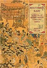 Southern Rain: A Novel of Seventeenth Century China