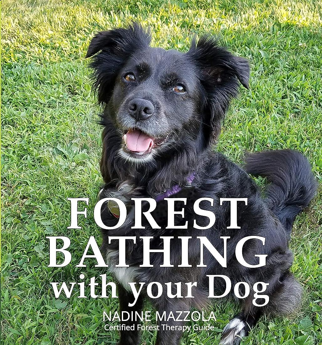 ロードされたスケート移動Forest Bathing with your Dog (English Edition)
