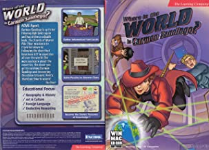 Where in the World Is Carmen Sandiego? [OLD VERSION]