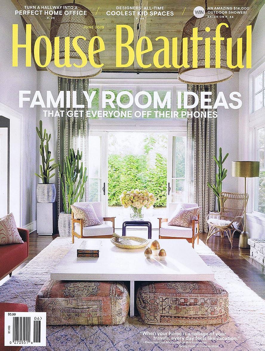 郵便局乏しい以下House Beautiful [US] June 2019 (単号)