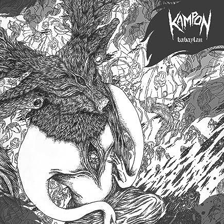 Amazon com: Kampon: Digital Music