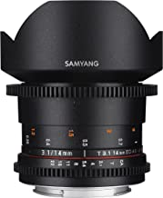 Samyang SYDS14M-NEX VDSLR II E mount 14mm T3.1 Wide-Angle Cine Lens for Sony Alpha Cameras