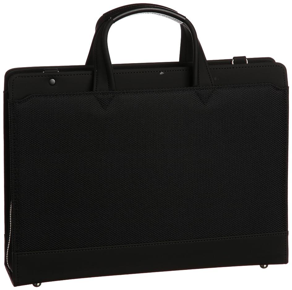を除く少ないポータル[マックレガー] McGregor ビジネスバッグ 通勤 リクルート メンズ 日本製 A4