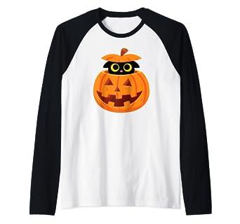 Amazon.com: Disfraz de gato en calabaza Kawaii de Halloween ...