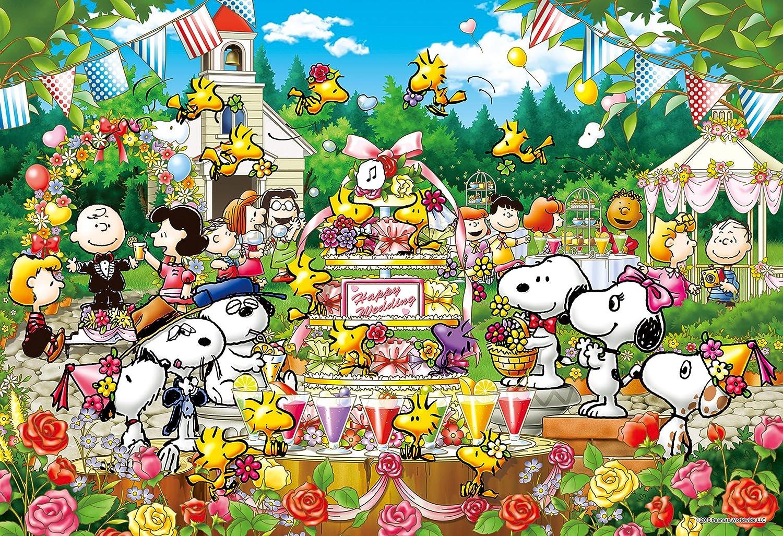 Apollo Inc. 300 営業 Piece Jigsaw メーカー直送 2 Puzzle Wedding Woodstock Peanuts