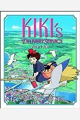 Kiki's Delivery Service Picture Book Hardcover