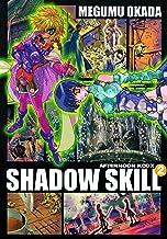 SHADOW SKILL(2) (アフタヌーンコミックス)